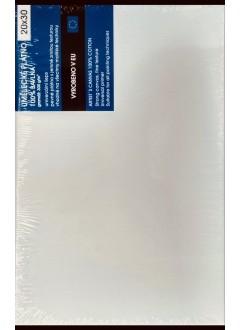 Plátno INDIGES 100% bavlna