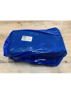 Keramická hlína FR krémová s tečkami /10kg